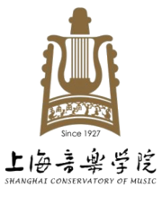 logo-conservatoire-shanghai
